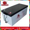 gel battery 12v 200ah battery 24v silicone gel battery 12v 200ah BPG12-200