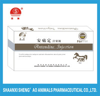High Efficient Animal Injection Antipyretic Drug Antondine Injection for Animal Use