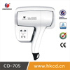 1200W Beauty Equipment High Quality Wall-mounted Hair Dryer CD-705 for Hotel Bathroom