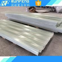 roof 3mm pet frp fiberglass sheet carport roofing