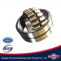 Surtidor de china rodamiento de rodillos esféricos 22205 W33 alta precisión y buena calidad
