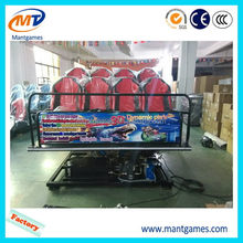 China game machine 5d cinema with ce,5d small cinema theater,tiny 6 people 5d 6d 7d cinema equipment