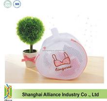 Bra Laundry Washing Bag Aid Lingerie Saver Mesh Net Bags