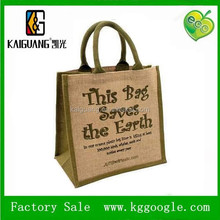Prices of jute bag Wholesale durable eco reusable jute bag jute shopping bag