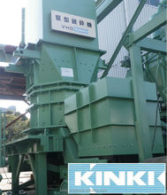 Vertical Hammer Crusher as Waste Electronics Recycling Equipment