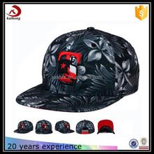 perfect custom floral snapback caps women cap wholesale supplier