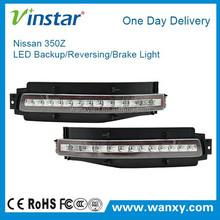 2015 newest Nissa n 350z brake lamp with 4 fuction brake light turn signal light