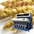 compaginador del color, el arroz de color clasificador, máquina de clasificación de color para el arroz, máquina de procesamient
