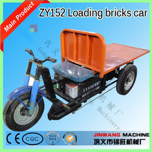 plate tricycle/economical plate tricycle/New design! plate tricycle