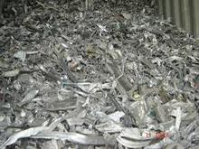 Aluminium Ingot , aluminium scrap , Factory Aluminium Scrap 6063, factory aluminium ingot aluminium wire aluminium scrap