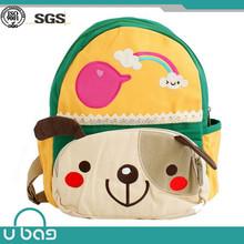 Hot selling canvas lovely kids dog school bag