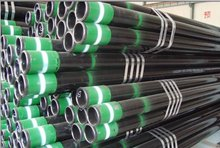 SAE(AISI/ASTM)4340 seamless steel pipe with low price