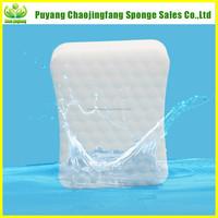 Beautiful shape polyurethane foam sponge melamine thailand melamine dinnerware wholesale magic eraser, melamine sponge