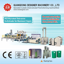 PET Sheet double screw extruder no need dryer and crystallizer WSJP95/58-1000.