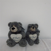 23cm HighTeddy Bear With Heart,Plush Stuffed Teddy Bear Wholeasale