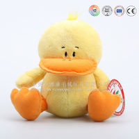 SEDEX audited factory make yellow plush duck hand puppet for sale