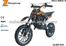 The CE certification off road dirt bike