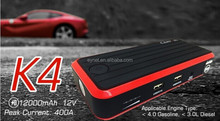 high effeciency and high quality mobile power bank car jump starter