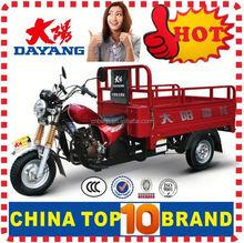 China BeiYi DaYang Brand 150cc/175cc/200cc/250cc/300cc three wheel car