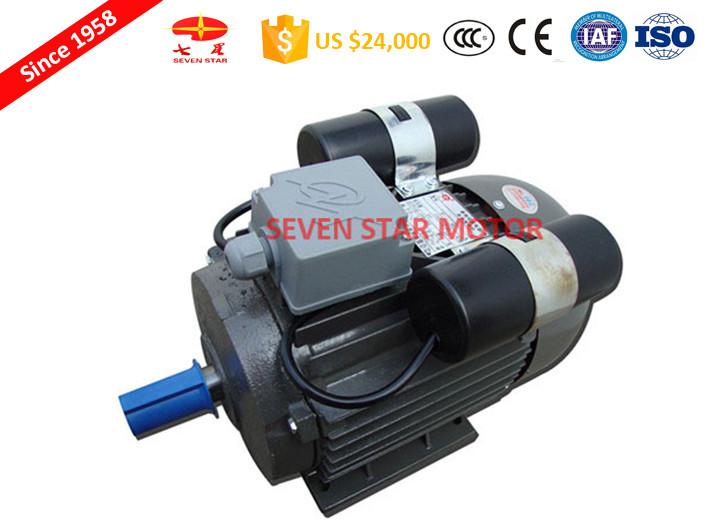 Однофазный электродвигатель 1.5kw