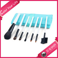 7PCS Portable Synthetic Brush Set Cosmetics Make Up Kit With Blue Leather Bag Cosmetic Brushes