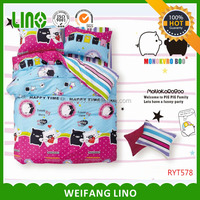 baby bedding crib sets/wholesale printed bedding fabric/textile fabric bed sheet