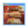 /p-detail/155-g-enlatados-caballa-filete-de-pescado-en-la-salsa-de-tomate-ZNMT0034-300006146280.html