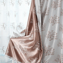 Polyester cotton mixed curtain fabric