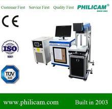 laser marking machine price/customized laser marker