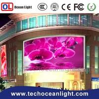 p16 hd full color Led display xxx china photos/xxx sex video /xxx free movie