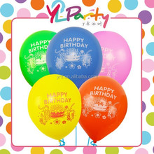 New Product Fashion Party Printed Balloon