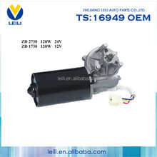 Flat Auto Parts Best Price Hot Sale 12v wiper motor specification