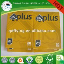 famous a4 paper brand sold in indonesia / jakarta photocopy paper