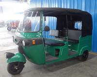 KD-T002(green type) tuk tuk bajaj popular passenger tricycle lifan motorcycle