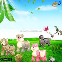 Caballos niños parque de atracciones carrusel venta de diversiones especial motorizados paseos animales que caminan eléctrica