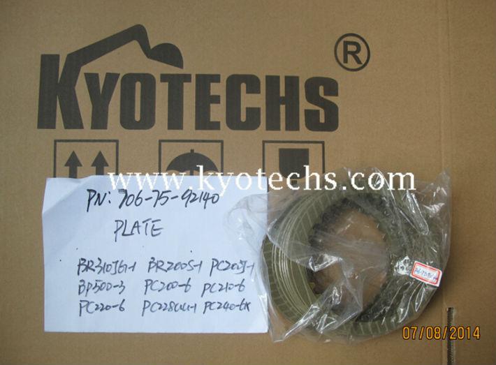 FRICTION PLATE FOR 706-75-92140 BR310JG-1 BR200S-1 PC200J-1 BP500-3 PC200-6 PC210KC-6 PC220-6 PC228UU-1 PC240-6X.jpg