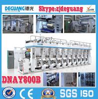 Shaftless plastic film and logo gravure printing machine