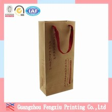 Exclusive Pantone Color Printing Shopping Personalized Paper Bags