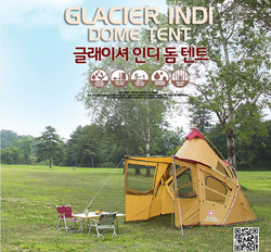 Korean Style Conical Camping Tent Big Family one touch tent pole