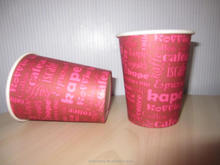 customized coffee cup / coffee cups with your logo / disposable paper cups and lids