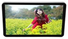 """wide screen 26"""" LED picture rotating large size digital picture frame mp4 player"""