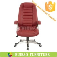 Ergonomic Design High Back Multifunction Swivel Office Sex Chair With Lumbar Support Adjustable