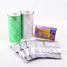 JC roll film,multilayer laminated packaging film,aluminum foil wrapping for sale,silver foil bags