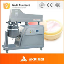 ZJR-50L ointment mixing machine, ointment emulsion mixer, ointment making machine