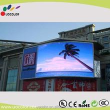 P10 outdoor led billboard/advertising led panel/led screen manufacturer