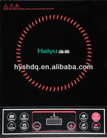 Haiyu halogen infrared cooker new in 2014