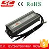 0-10V,1-10V 100W 12V dimmalbe constant voltage supply power switch