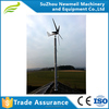 wind turbine generator 1kw 1500w for telecom station use