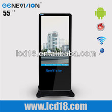 vacuum formed ipad style 55 inch customized crystal advertising player(MAD-550C)