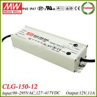Meanwell CLG-150-12 132w led driver 12v 11a